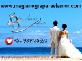 Mantén feliz a la pareja que tanto amas +51934435691