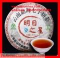 Venta te puer y blanco banzhang cruod y maduro
