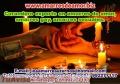 Amarres y Hechizos de Amor +51992277117